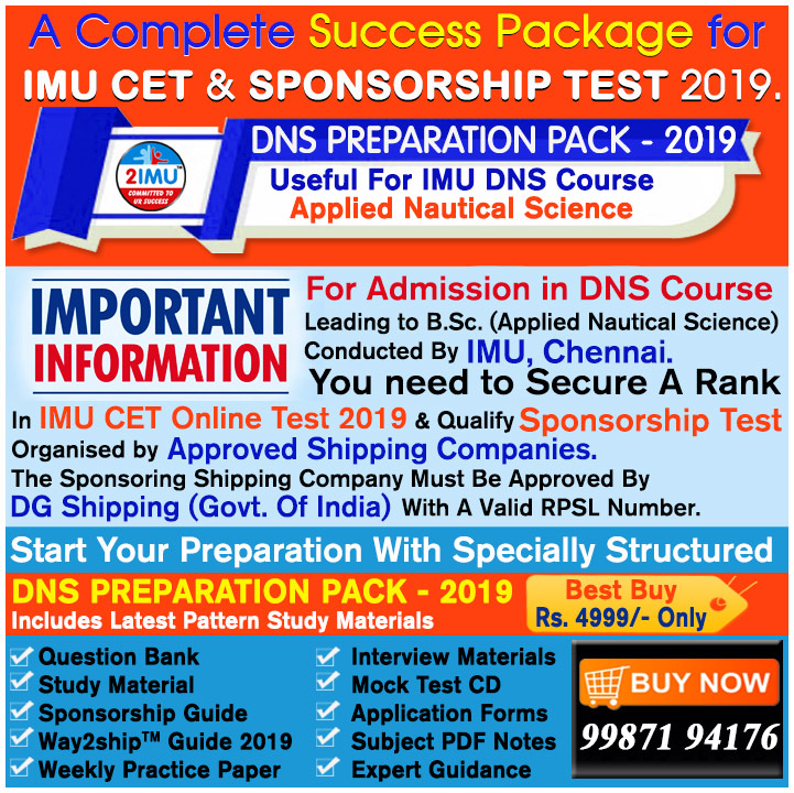 IMU_DNS-Preparation_pack, Dns preparation pack, mock test cd, study material