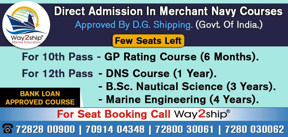 Gp rating course Syllabus. Gp rating course books pdf, merchant navy after diploma in computer science., Merchant navy Online form., merchant navy after 10th. merchant navy after 12th.